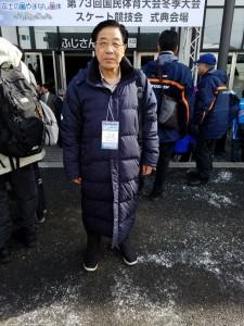 20180128_112633山梨国体スケート応援