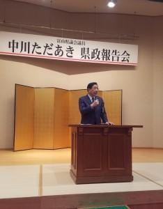 20180224_県政報告会