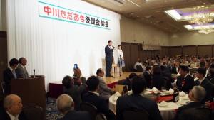201808総会
