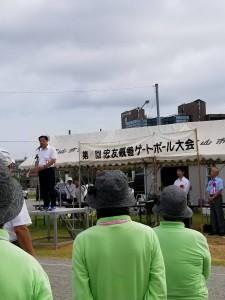 201808ゲートボール開会式