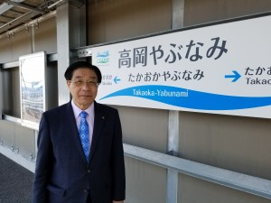 201810新駅やぶなみ駅視察