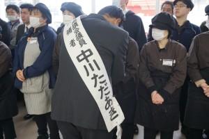 大阪や握手