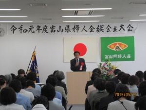富山県婦人会総会大会