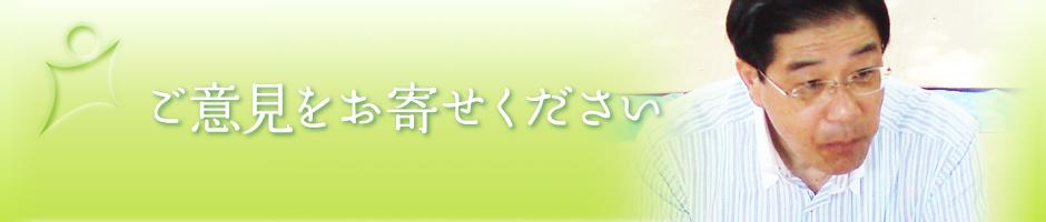 中川ただあき|富山県議会議員|自民党