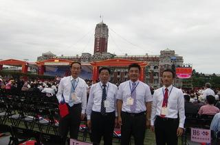 035台北100周年.JPG