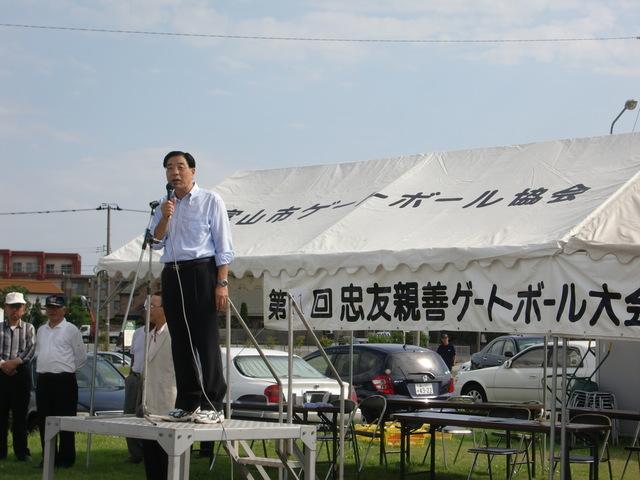 168第11回ゲートボール大会.JPG