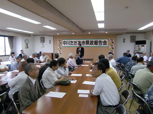 189水橋県政報告会.JPG