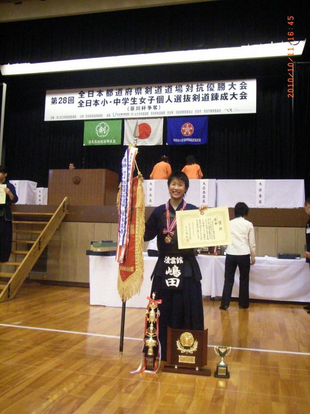 20101011_39.02.JPG